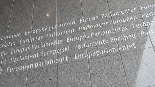 """""""European Parliament"""" in different languages on the European Parliament's Altiero Spinelli building in Brussels on June 17, 2015"""