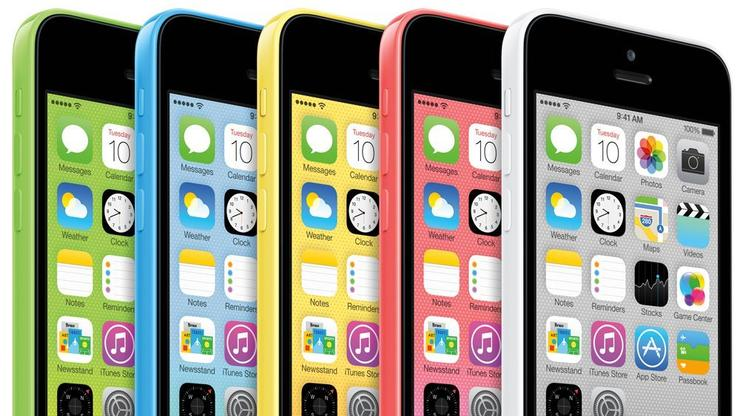 News organizations sue FBI for details on iPhone hacking tool