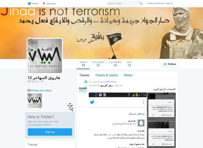 Twitter suspends users for linking to spyware aimed at ISIS sympathisers