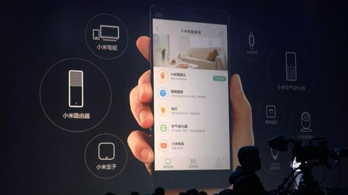 Xiaomi wants to use its phone as a hub to control other smart appliances.